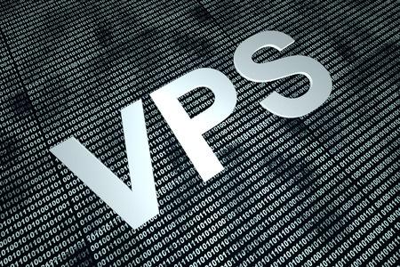 Les domaines d'applications des serveurs VPS